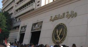 الداخلية تعلن مقتل عنصر إجرامي بمنطقة السحر والجمال