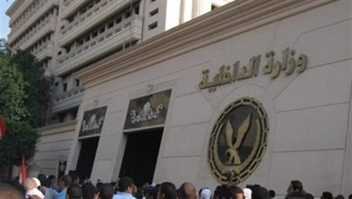 الداخلية تعلن مقتل كوادر حسم الإرهابية بالقليوبية