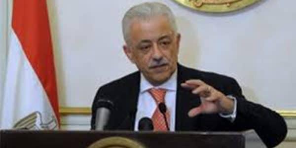 وزير التعليم يوضح الهدف من بنك المعرفة