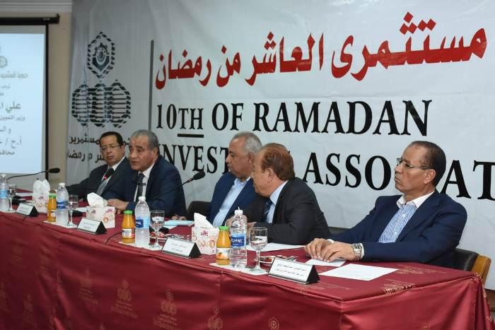 وزير التموين ومحافظ الشرقية يلتقيان جمعية مستثمري العاشر من رمضان