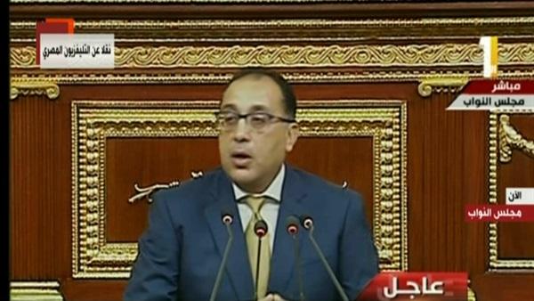 رئيس الوزرءا أمام البرلمان