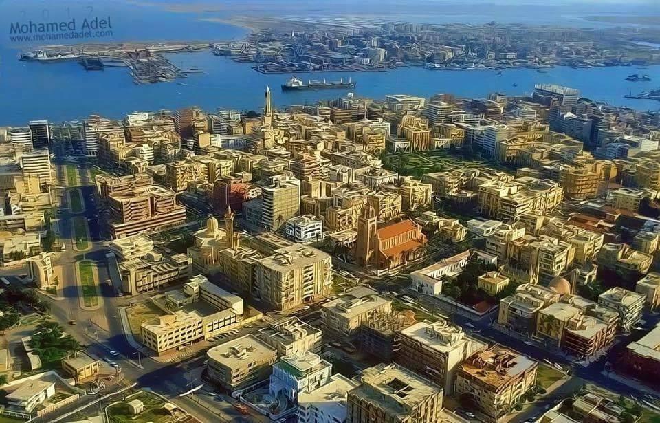 اسكندرية