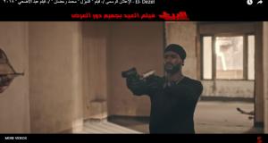 فيلم محمد رمضان الجديد الديزل