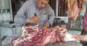 ذبح الأضحية في الإسلام