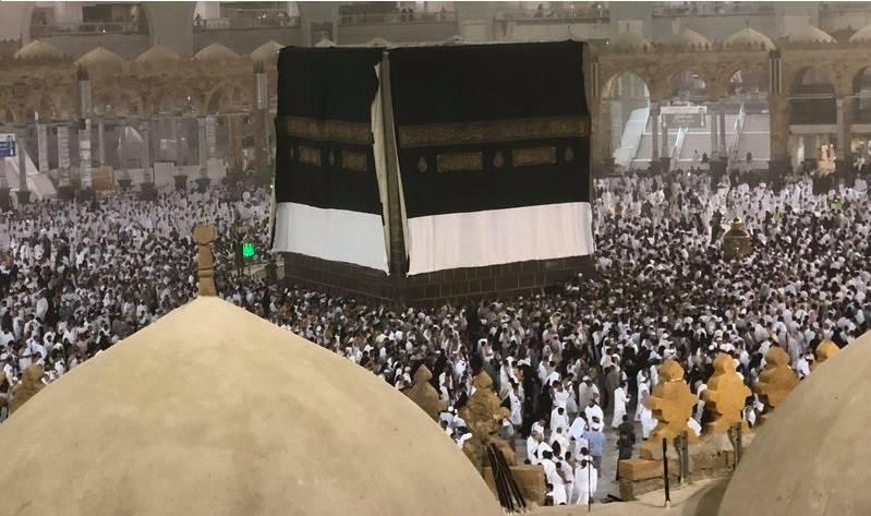 السعودية تحذر الحجاج