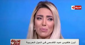 انهيار إعلامية تونسية في البكاء على الهواء