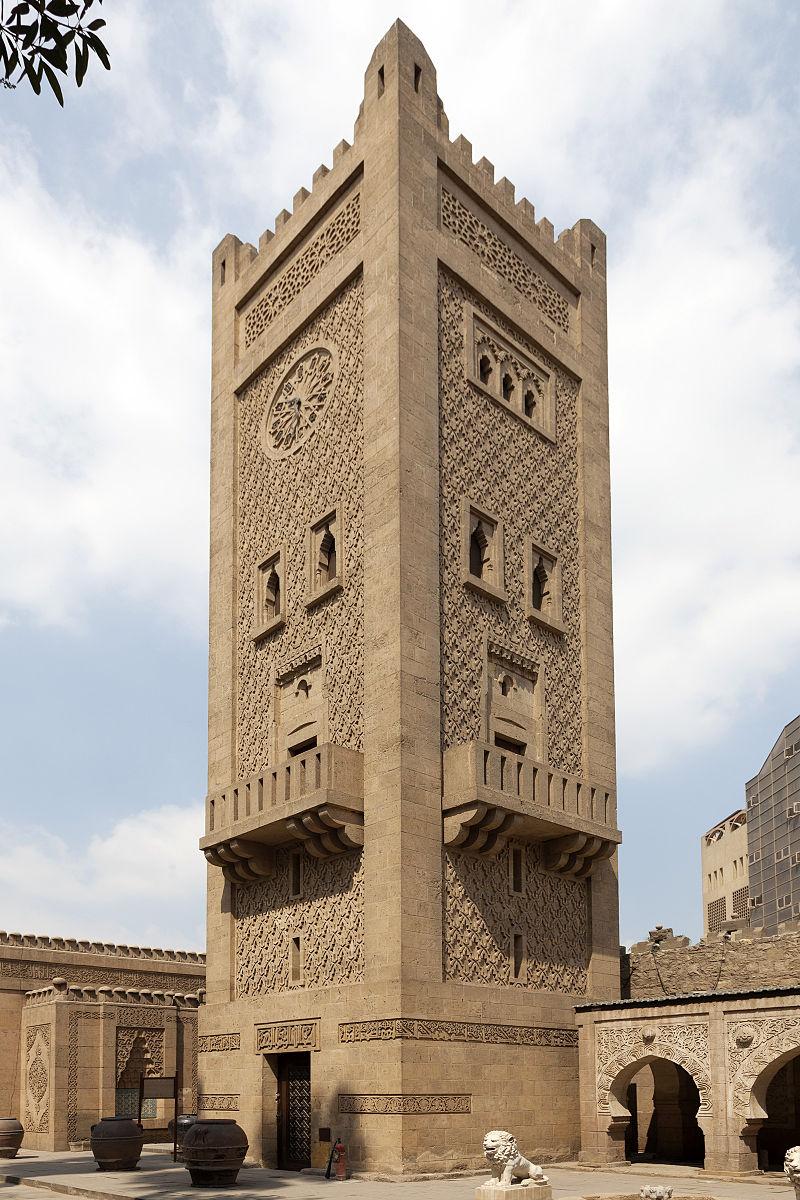 برج الساعة بقصر الأمير محمد علي