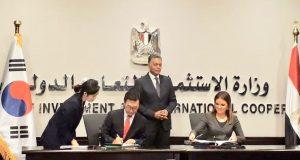 مصر توقع اتفاقية مع كوريا الجنوبية