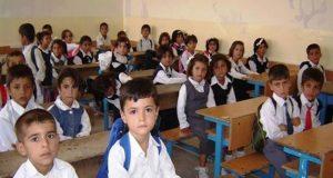المدارس