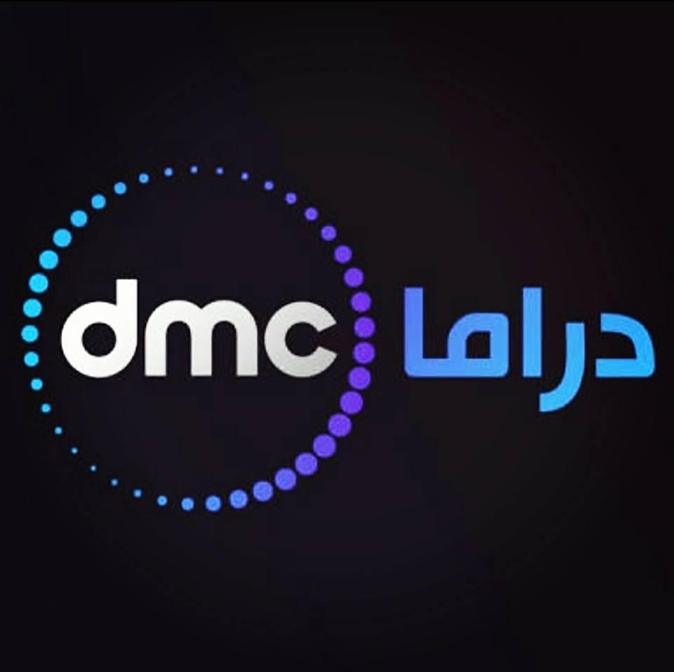 قناة dmc drama