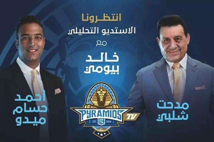 فهد العتيبي معلقاً على مباراة الأهلي والإسماعيلي