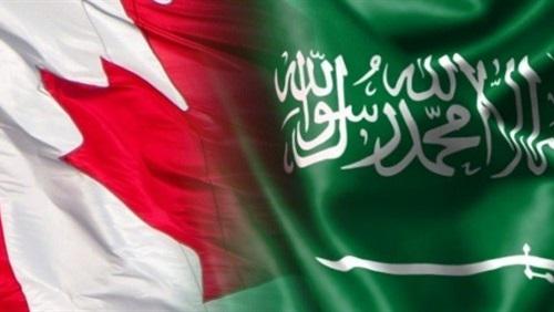 كندا والسعودية