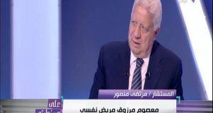 مرتضى منصور يعلن موعد عودة الجماهير