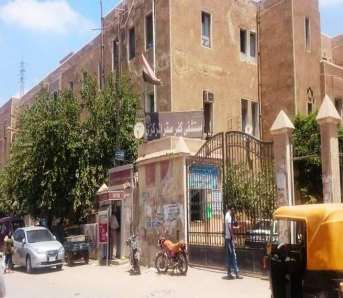 مستشفى كفر صقر