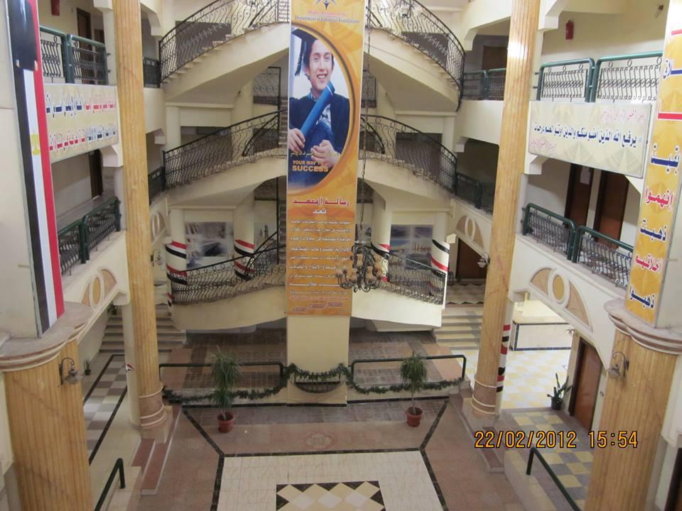 المعهد العالي للعلوم الإدارية