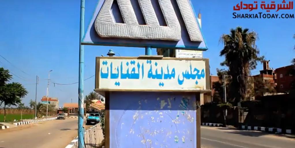 مياه الشرب بمدينة القنايات تفجر غضب الأهالي