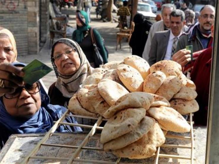 منظومة الخبز الجديدة