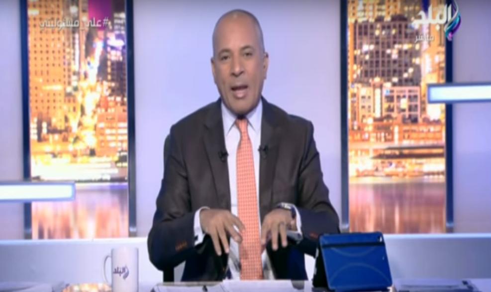 أحمد موسى يعلق على إلغاء نصف تذكرة المترو