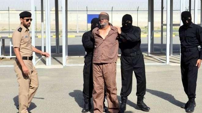 إعدام مواطن مصري في السعودية