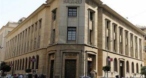 البنك المركزي يكشف حجم إنتاج مصر من السجائر