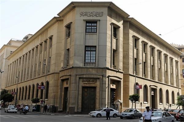 البنك المركزي يفرض شروط على شركات البيع بالتقسيط