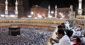السعودية تفاجئ مسلمي العالم