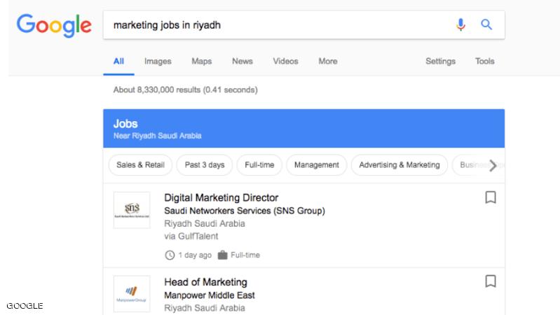 جوجل يطلق خاصية جديدة للوظائف