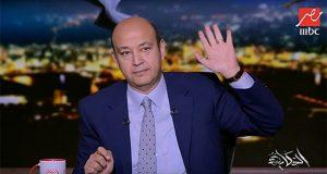 عمرو أديب على انسحاب تركي آل الشيخ