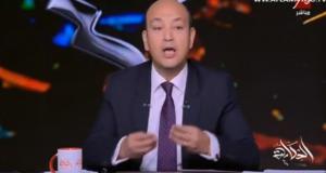 عمرو أديب على حادث ضحايا مستشفى ديرب نجم