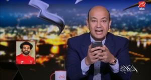 عمرو أديب على هدف محمد صلاح في ساوثهامبتون