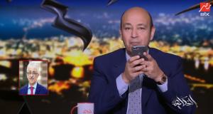 عمرو أديب يحذر وزير التربية والتعليم