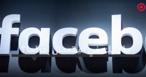 فيس بوك يطلق خدمة المواعدة لمستخدميه
