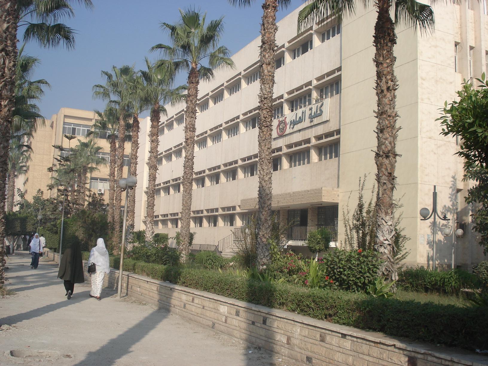 كلية العلوم جامعة الزقازيق تحتفل باعتماد الجودة اليوم