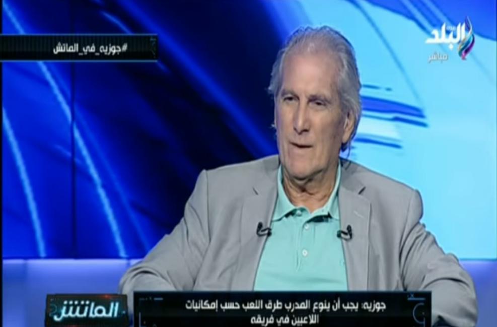 مانويل جوزيه عن تهديده للاعبي الأهلي
