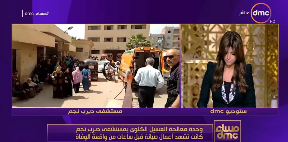 مدير مستشفى ديرب نجم السابق يفجر مفاجأة