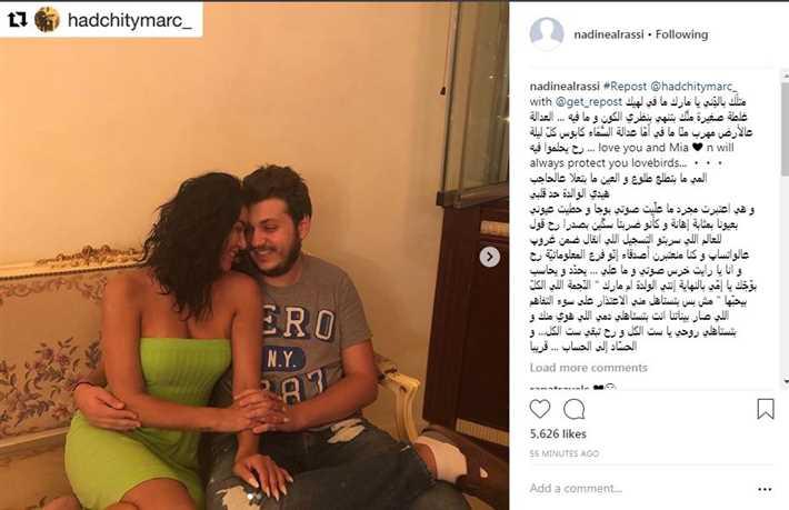 نادين الراسي تعلق على واقعة ضرب ابنها لها