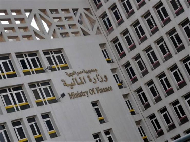 وزارة المالية تكشف حقيقة زيادة الضرائب