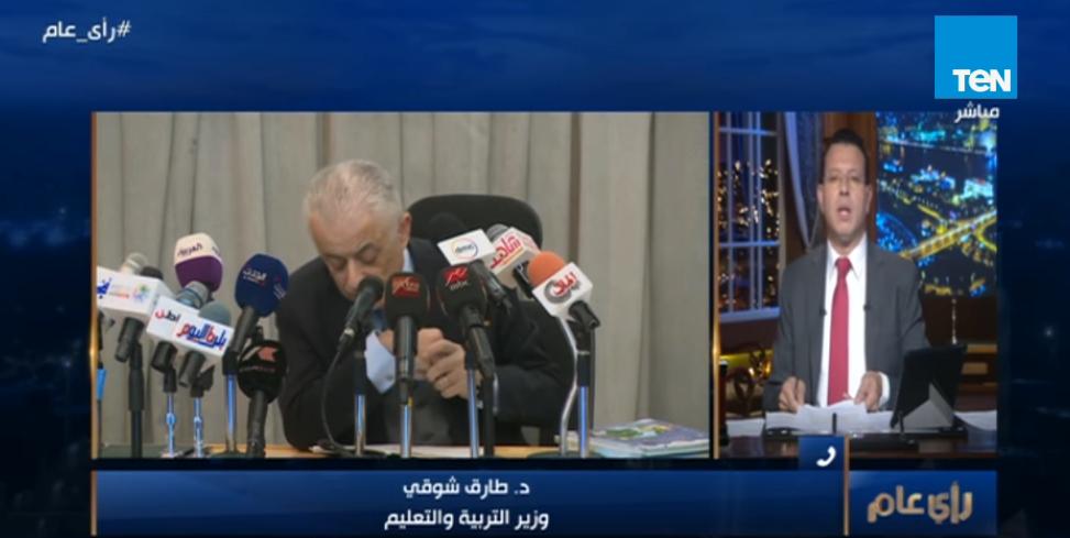وزير التعليم الولاد مش بتتعلم في المدارس