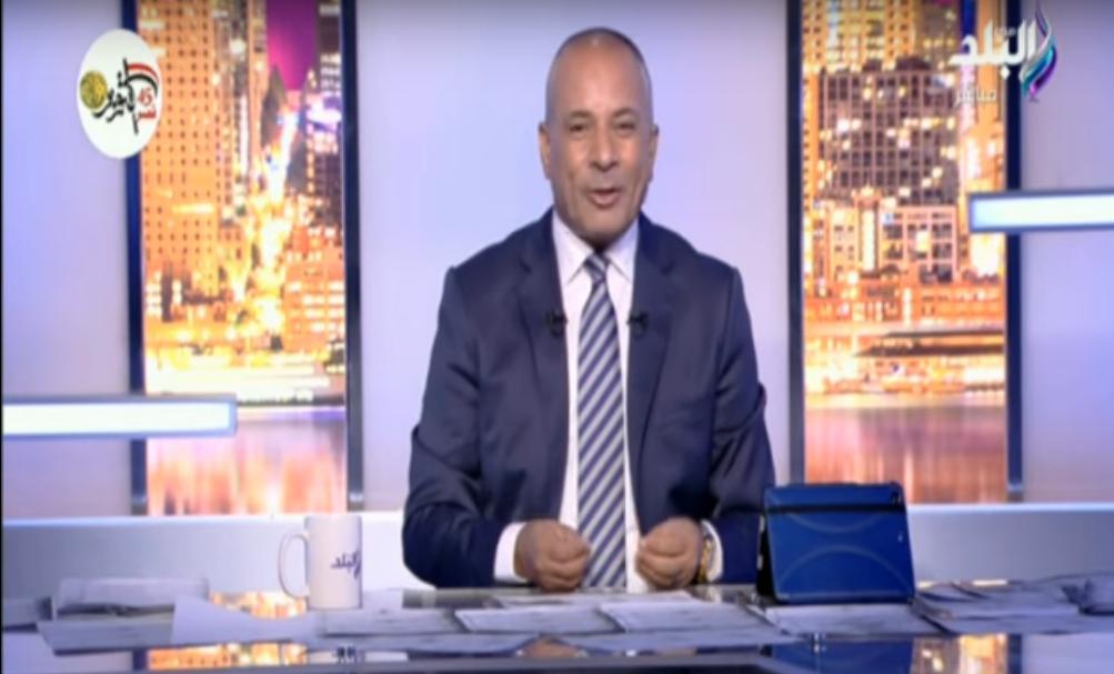 أحمد موسى يطالب رئيس الوزراء باعتبار الأحد المقبل إجازة رسمية