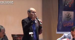 إبراهيم حجازي من جامعة الزقازيق عن الفيس بوك