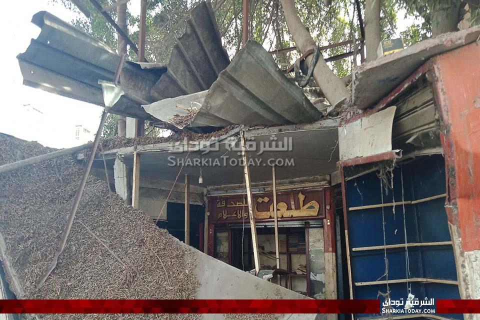 جزء من كشك عم طلعت بمنطقة المحطة بالزقازيق