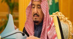إعفاء مسؤولين بالاستخبارات السعودية