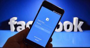 اكتشف سرقة بياناتك من فيسبوك بهذه الطريقة