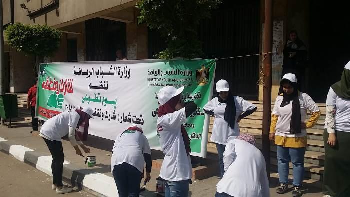 والرياضة بالشرقية تنظبم يوم تطوعي لنظافة الشوارع بالزقازيق3