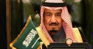 العاهل السعودي يأمر بتنفيذ وصية سوار الذهب