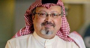 النائب العام السعودي يعلن نتيجة التحقيق في اختفاء جمال خاشقجي