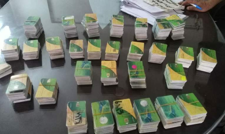 خطوات تحديث بيانات بطاقات التموين