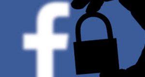 خطوات لحماية حسابات فيسبوك