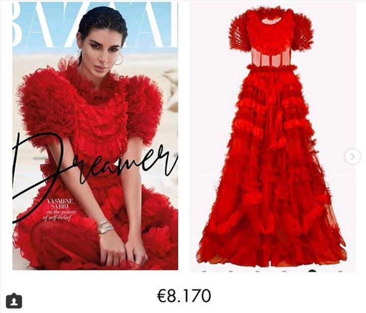 سعر صادم لفستان ياسمين صبري في جلسة تصوير جريئة
