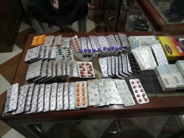 أدوية محظور الاستخدام بالشرقية